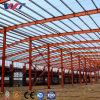 Fábrica de prefabricados personalizados prefabricado Industrial Estructura de acero de la luz de almacén taller
