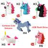 Горячая продажа мультфильм Cute Unicorn флэш-накопитель USB