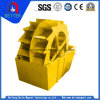 2018 Nuevo tipo de la serie XS Lavadora de arena para la planta de procesamiento de piedra arenisca