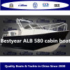 Cabina de la pesca de aluminio barco Alb580