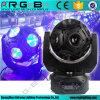 段階のナイトクラブのための最も新しい12X15W RGBW LEDのビームフットボールライト