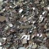 Pó de alumínio para o inseticida (1-45UM)