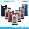ピアノHuawei P9 2017年のための険しく堅い電話箱