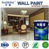 Hualong Emulsão interiores de Alta Qualidade pintura mural (HLM0048)