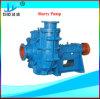 수평한 고압 높은 크롬 원심 광업 슬러리 펌프