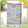 Farben-bereift wellenförmige Form-Kleidung Spielzeug-Geschenk-Papiertüten