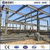 عارية - قوة [بر&هفن]; يهندس يصنع فولاذ إعلان بنايات