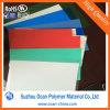 색깔 PVC 장; 정지되는을%s 녹색에 의하여 서리로 덥는 PVC 필름