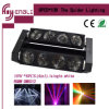 LED Spider Lighting Disco LED efeito de luz (HL-017YT)