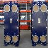공기조화와 물 프로세스 시스템을%s HVAC 틈막이 격판덮개 열교환기