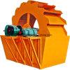 Rondelle de lavage de sable de position de roue de grande capacité
