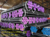 Tubo verniciato di Smls, tubo d'acciaio verniciato, tubo verniciato api 5L Psl1 Psl2 gr. B X42 X52 di ERW