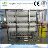 제조자 화학 투약 시스템 무기물 병에 넣은 물 처리 공장 (4000L/H)