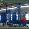 China Manufacture Small Wood Pellet Line Cheap Wood Pellet Processing Plant
