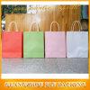 多彩なペーパー白いクラフト袋のショッピング
