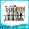 Ce/ISO公認1000lph産業ROの逆浸透水フィルターまたは水清浄器か逆浸透のプラント