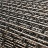 具体的な基礎のためのConctereの鋼鉄補強の網