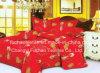 Комплекты постельных принадлежностей для венчания