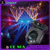 Луч освещения диско этапа 7r 230W DJ DMX Moving головной