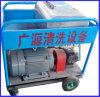Equipamento de alta pressão da limpeza do dinamitador do jato da areia