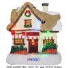 Смолаа дома села рождества ягнится яркий блеск собрания