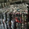 Roupa Tropical Usada, Roupa Tropical Segunda mão em Qualidade Premium AAA com custo de fábrica competitivo