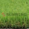 Sunwing 40mm Césped artificial para la decoración de jardín