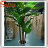 工場直接屋内装飾の人工的なバナナの木