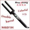 Curler волос индикации LCD бочонка M601h уникально двойной