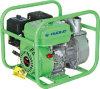L'agriculture pompe  la pompe à eau de l'essence 2 (WP-20B)