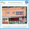 家庭電化製品の太陽熱湯ヒーター新しいShuaike