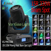 Vangaa Cmy Beam Spot Moving Head Light 330W 15r (VG-MH330B)