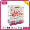다채로운 생일 초 케이크 선물 광택지 화장품 쇼핑 백