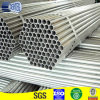 Pre Galvanized Round Steel Conduit Pipe 32mm (JCHG-02)