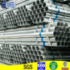 Q195~Q235穏やかな鋼鉄円形の手すりの管は、鋼管を飾る