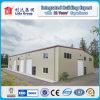 De Workshop van het Pakhuis van Staalfabrieken