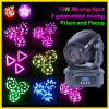 75W Double Gobo Wheel PrismおよびFocus LED Moving Head Spot Night Club Light