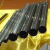 ステンレス鋼の管-43 4mmの厚さ