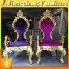 Königlicher Luxuxentwurfs-Mahagonikönig Chair (JC-K05)