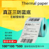 Étiquette auto-adhésive de papier thermosensible (100*50mm)
