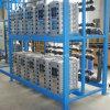 Système de traitement des eaux de l'usine EDI Ultrapure