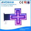 Farmácia Cruz sinal LED de alumínio (pH80X80P16RGB)