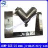 Maquinaria farmacéutica de alta calidad de sus304 Batidora mezcladora tipo V de la máquina (GHJ)