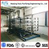 Equipo automático del tratamiento de aguas del RO