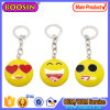 Keyring Promotion GiftのカスタムMetal Happy Emoji Keychain