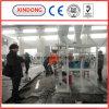 2017熱い販売のプラスチックミラーPVC Pulverizer