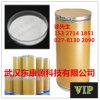 Fábrica de la potencia del reconocimiento de la industria principal de la calidad del API del paracetamol