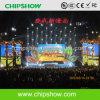 Chipshow中国P5 LEDのビデオ壁の舞台の背景スクリーン