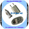 3 in 1 Charger for iPhone 4G (RTCEM011EU)