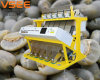 Vsee CBC Coffee Beans Color Sorter Supprimez les haricots non qualifiés
